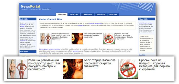 Сайты знакомств реклама тизерная